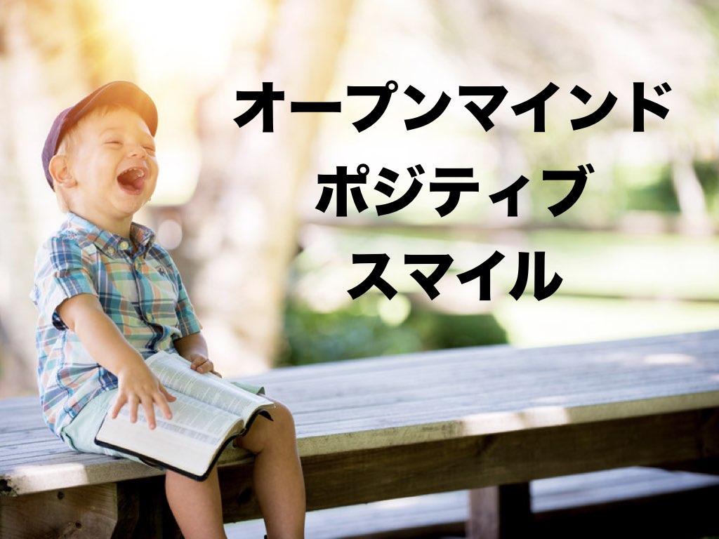 大羽会勉強会20200124のコピー.003.jpeg