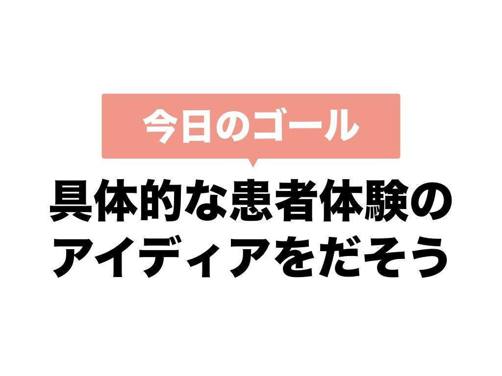 大羽会勉強会20200124のコピー.004.jpeg