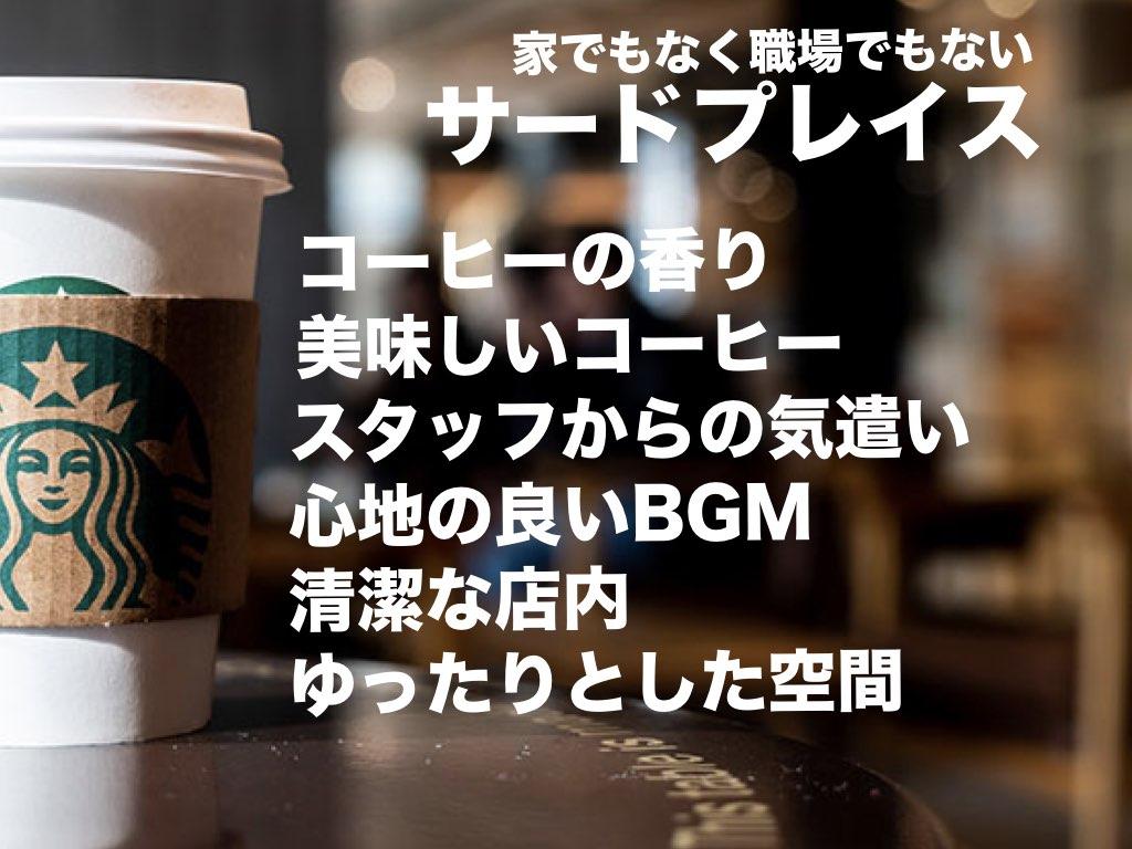 大羽会勉強会20200124のコピー.008.jpeg