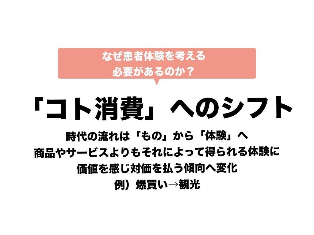 大羽会勉強会20200124のコピー.009.jpeg