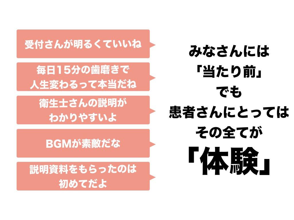 大羽会勉強会20200124のコピー.011.jpeg