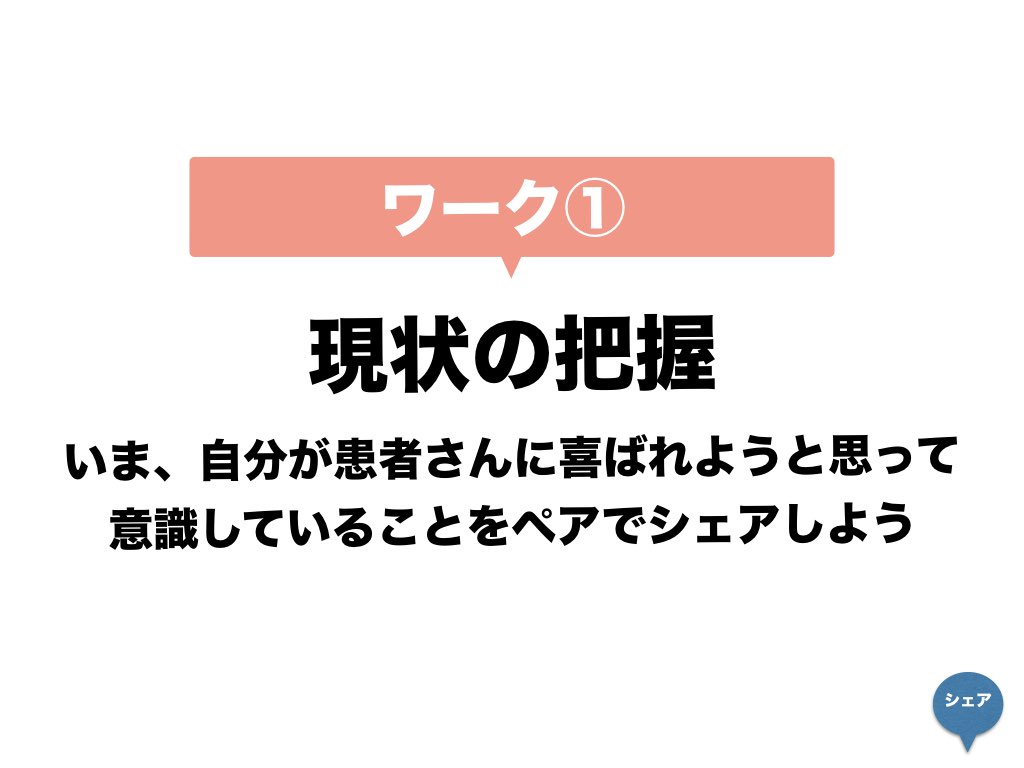 大羽会勉強会20200124のコピー.013.jpeg